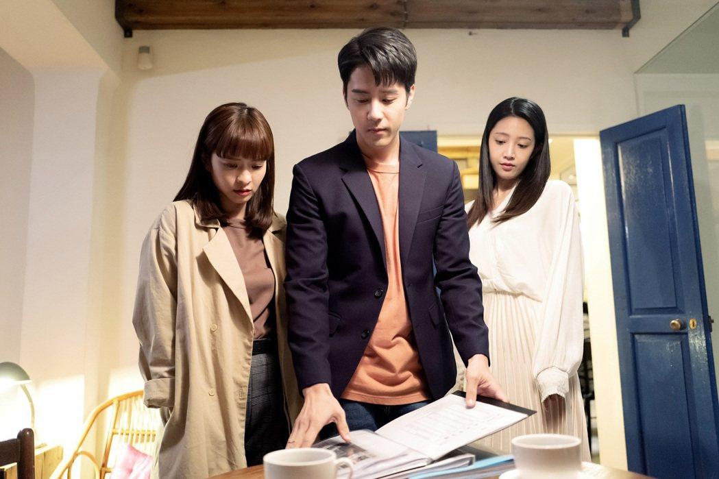 葉星辰(左起)胡宇威、黃薇渟一起辦案。圖/東森戲劇台提供