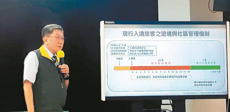 李秉穎從武漢傳出不明肺炎之初,就是專家團隊的一員。記者邱宜君/攝影