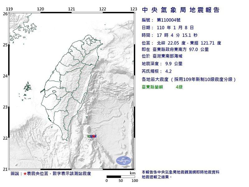 氣象局地震報告。圖/氣象局
