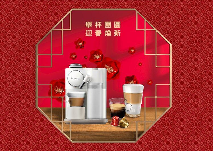 2021春節送禮首選,Nespresso咖啡機新春價2,990元起。圖/Nesp...