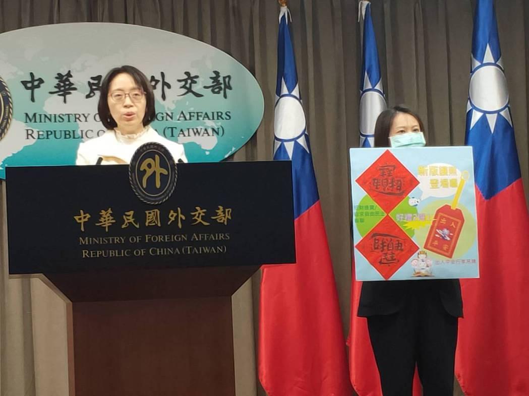 1月11日開放民眾更換新版護照。圖/報系資料照