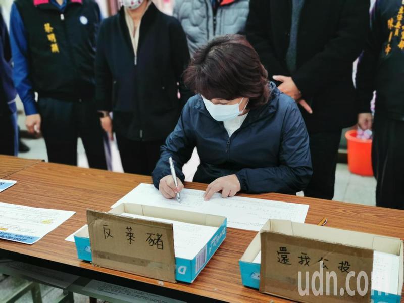嘉義市長黃敏惠今天上午到嘉義市黨部連署反萊豬公投。記者卜敏正/攝影