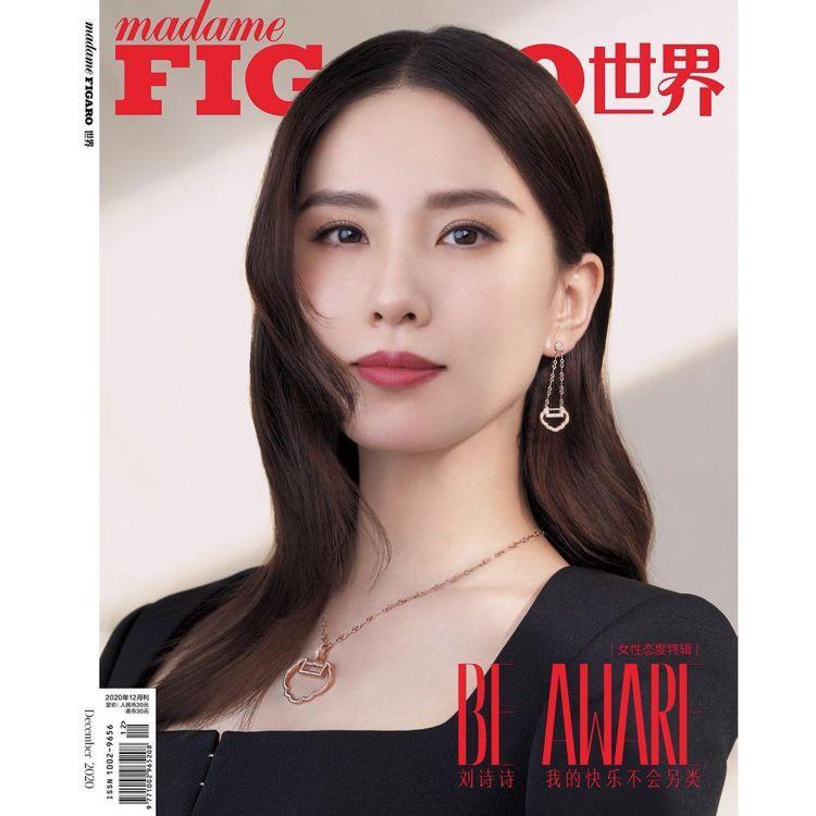 劉詩詩近期配戴Qeelin的Yu Yi系列鏤空耳環與項鍊,登上中國時尚雜誌封面。...