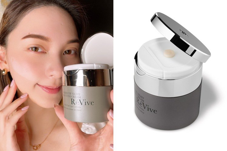 RéVive 68胜肽淡斑晚霜/50ml/11,500元。記者劉小川/攝影