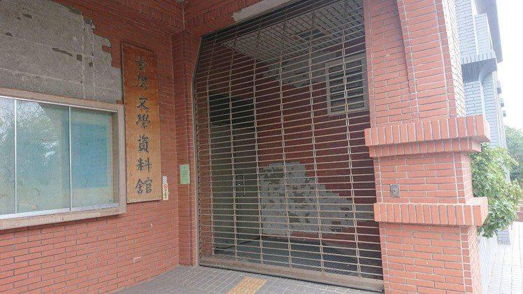 真理大學麻豆校區台灣文學資料館遭無預警封館。圖/取自鍾延威臉書
