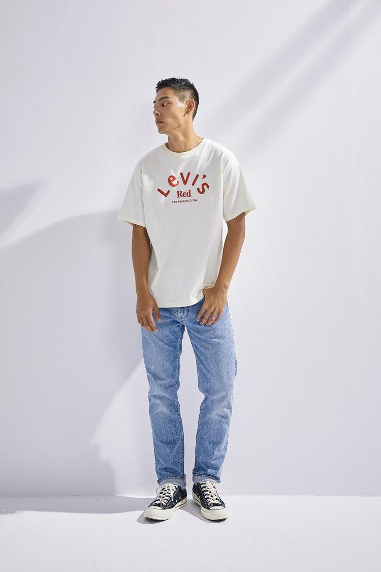 LEVI'S RED 502 舒適錐形窄管牛仔褲4,590元。圖/LEVI'S提...