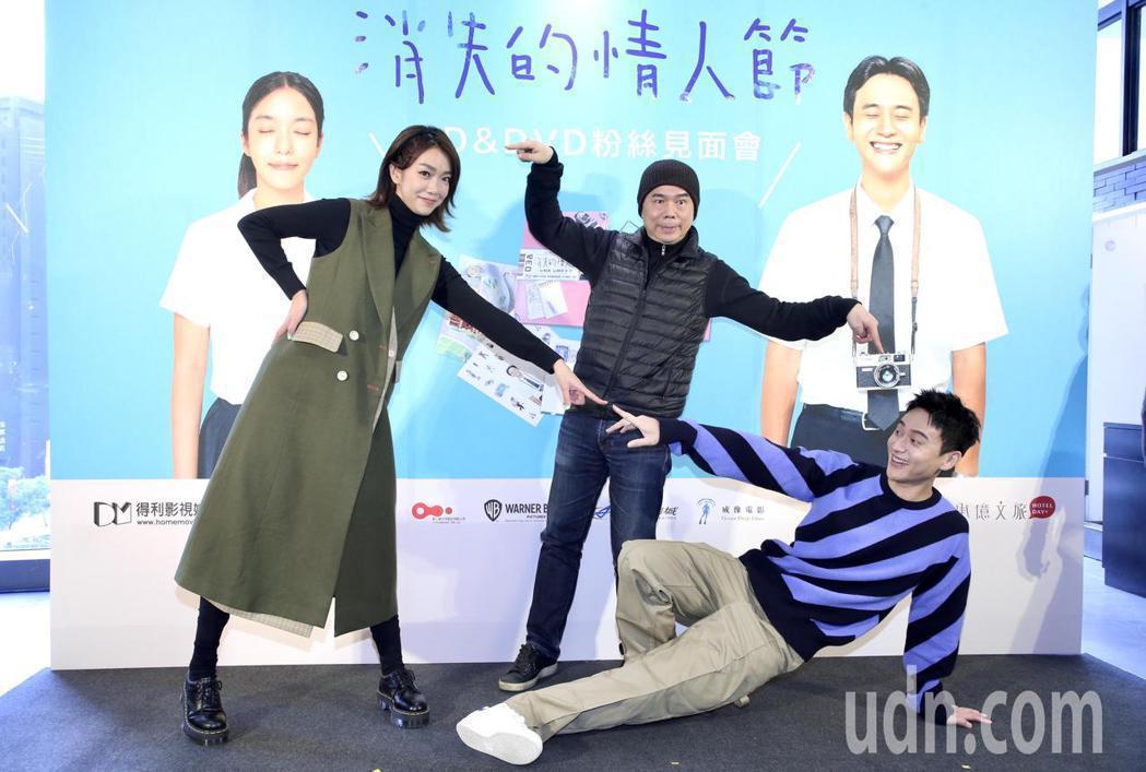 大霈(左起)、導演陳玉勳以及劉冠廷出席「消失的情人節」藍光、DVD簽名見面會。記...