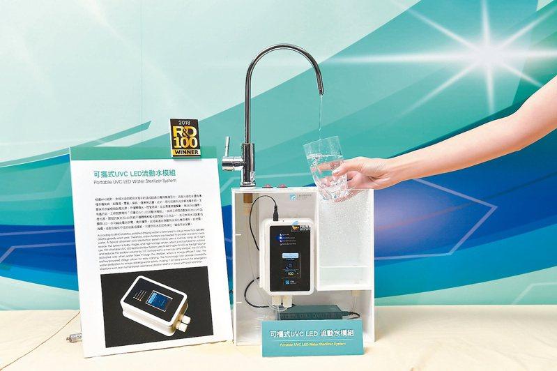 工研院開發殺菌率99.9%的可攜式UVC LED 流動水模組。   工研院/提供