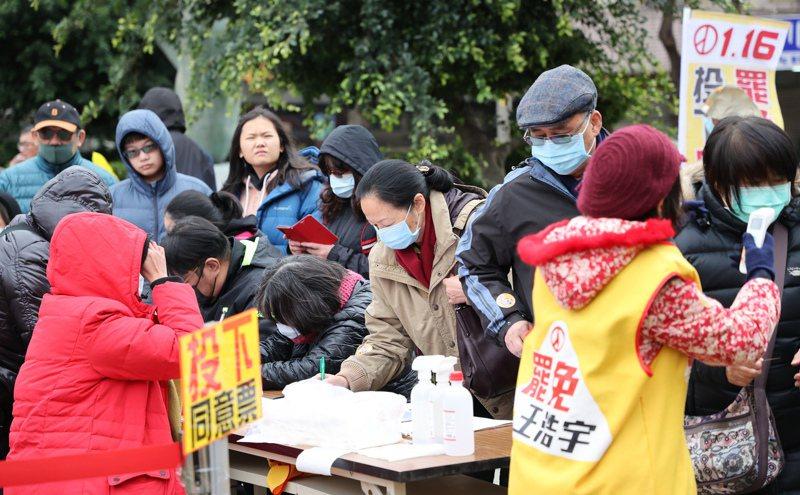 罷免桃園市議員王浩宇案十六日投票,國民黨預計前一天要辦催票晚會。記者潘俊宏/攝影