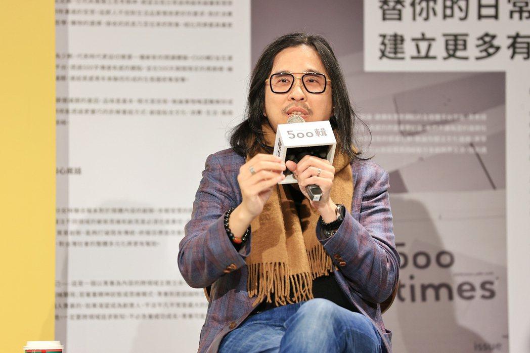 葉丙成:在我四十歲還能把自己reset成nobody,是我人生非常重要的收穫。 ...