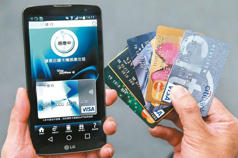 電子支付是今年最炙手可熱的金融執照,民眾過去常刷實體信用卡的消費模式將出現轉變,發卡銀行不僅擴大與電子支付合作,也積極發展自家的Pay。本報資料照片