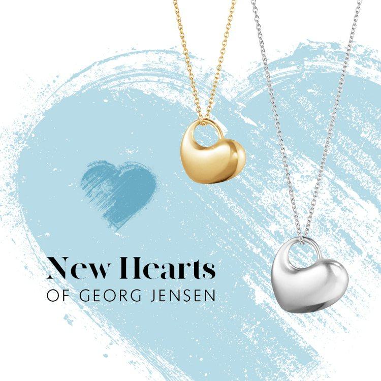 喬治傑生推出Hearts of Georg Jensen重新演繹情人愛意。圖/喬...