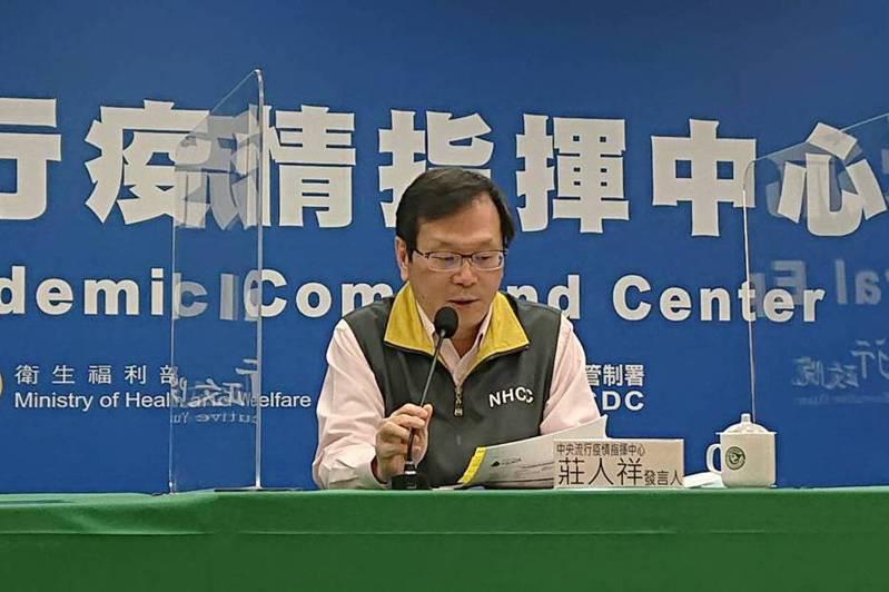 中央流行疫情指揮中心發言人莊人祥。 聯合報系資料照片/記者陳婕翎攝影