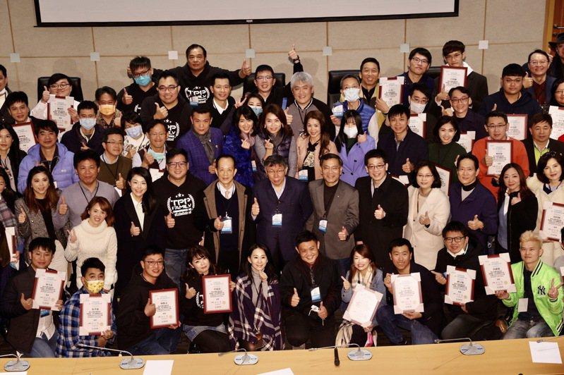 台灣民眾黨首次黨代表大會後,由黨主席柯文哲和黨代表合影。記者黃義書/攝影
