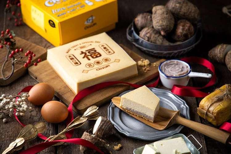 ChizUP!,推出4種口味的「福Chiz字曆蛋糕」,售價各為650~700元。...