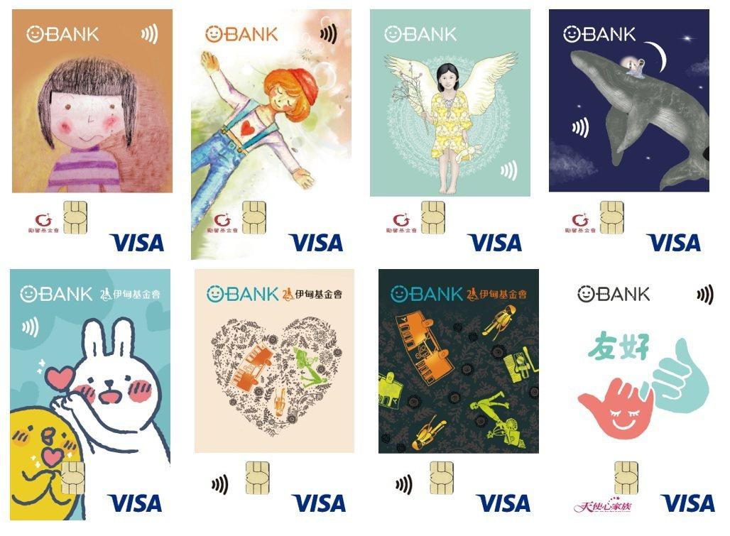 王道銀行推出勵馨、伊甸、天使心家族三系列公益認同卡。王道銀行/提供