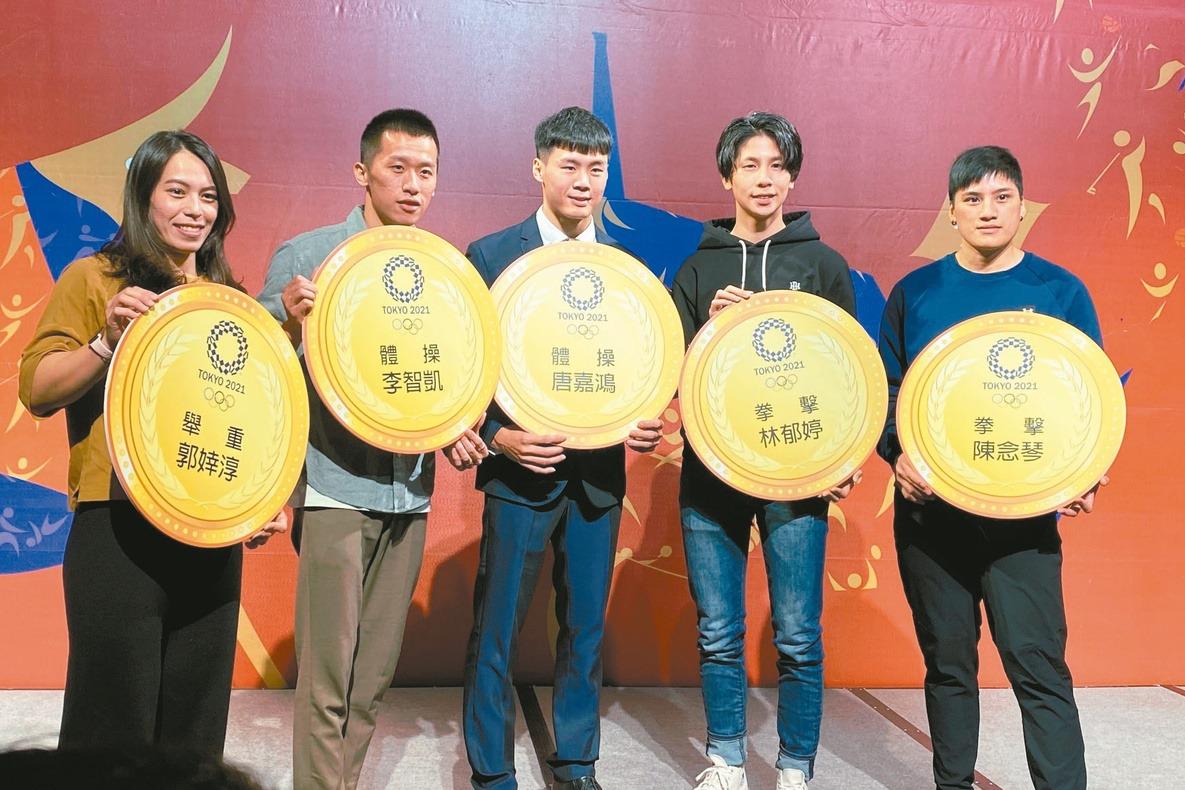 奧運/3位金牌國手傳承 5好手拚東奧發光
