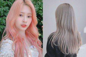 2021春夏染髮趨勢 4款必嘗試明亮系髮色推薦:玫瑰金、煙燻粉、奶油米黃、葡萄紫棕