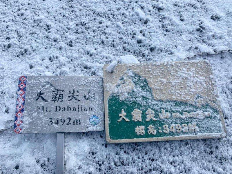 雪霸山脈的大霸尖山被白雪覆蓋,相當壯觀。網友授權。取自臉書