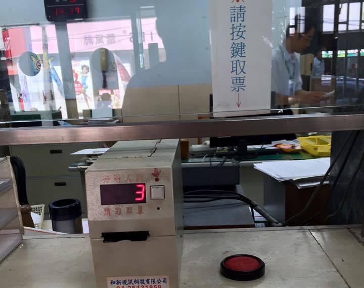 民眾到郵局發現一個間諜按鈕。圖擷自facebook