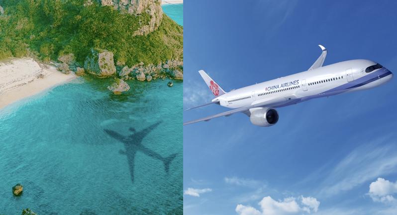 中華航空將於2/13大年初二安排兩班包機航班,飛往沖繩、南九州上空。 圖/中華航空