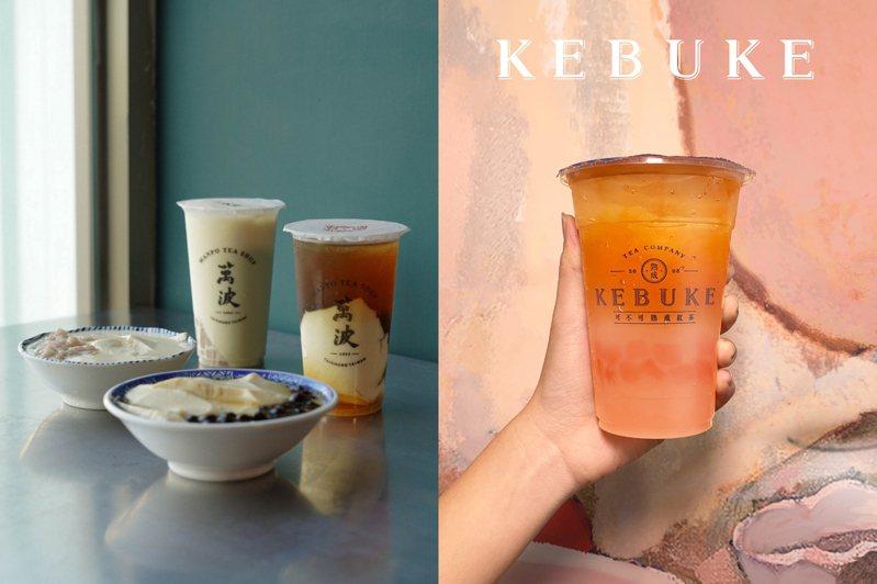 圖/萬波島嶼紅茶、可不可熟成紅茶提供