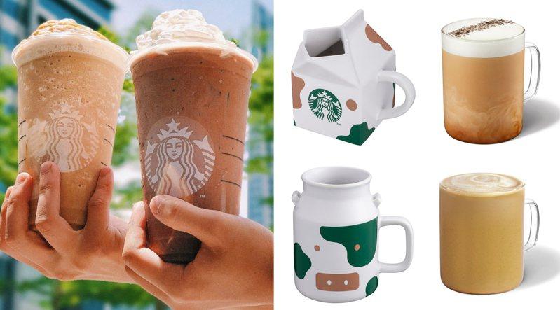 圖/星巴克咖啡同好會(Starbucks Coffee)、星巴克提供