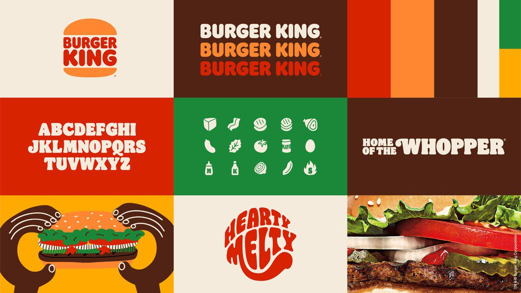 Burger King換新Logo,也開發自己的獨家Flame Sans字型。圖...