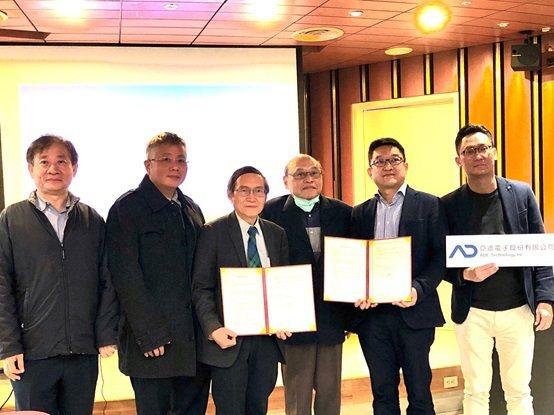 台灣長照醫學會與亞迪電子公司簽訂建構「精準醫療」研究基地的MOU研究計劃。 台灣...