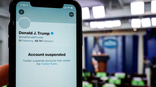 推特6日宣布,永久停用川普的帳戶。  路透