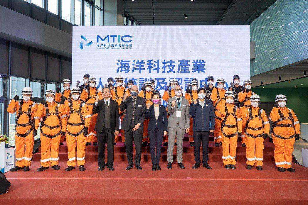 海洋科技產業人才培訓及認證中心開訓典禮。 經濟部能源局廣告/提供
