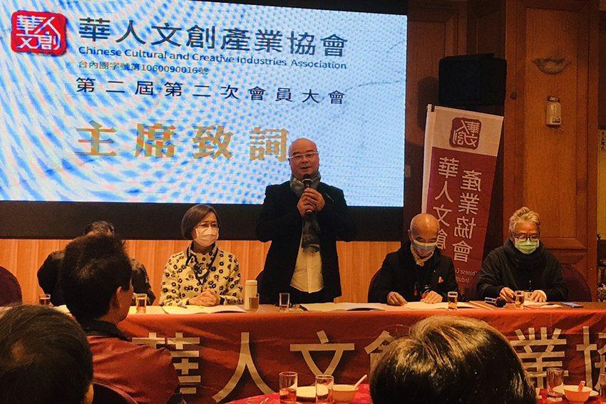 華人文創產業協會理事長陳凱森主持第二屆第二次會員大會。 華人文創產業協會/提供