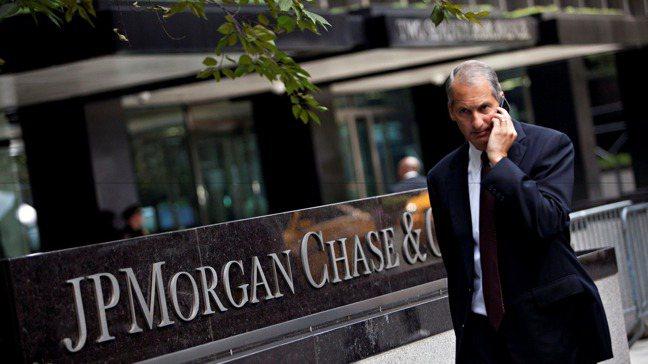 摩根大通預期到3月底之前,將支出約32億美元實施庫藏股。 路透