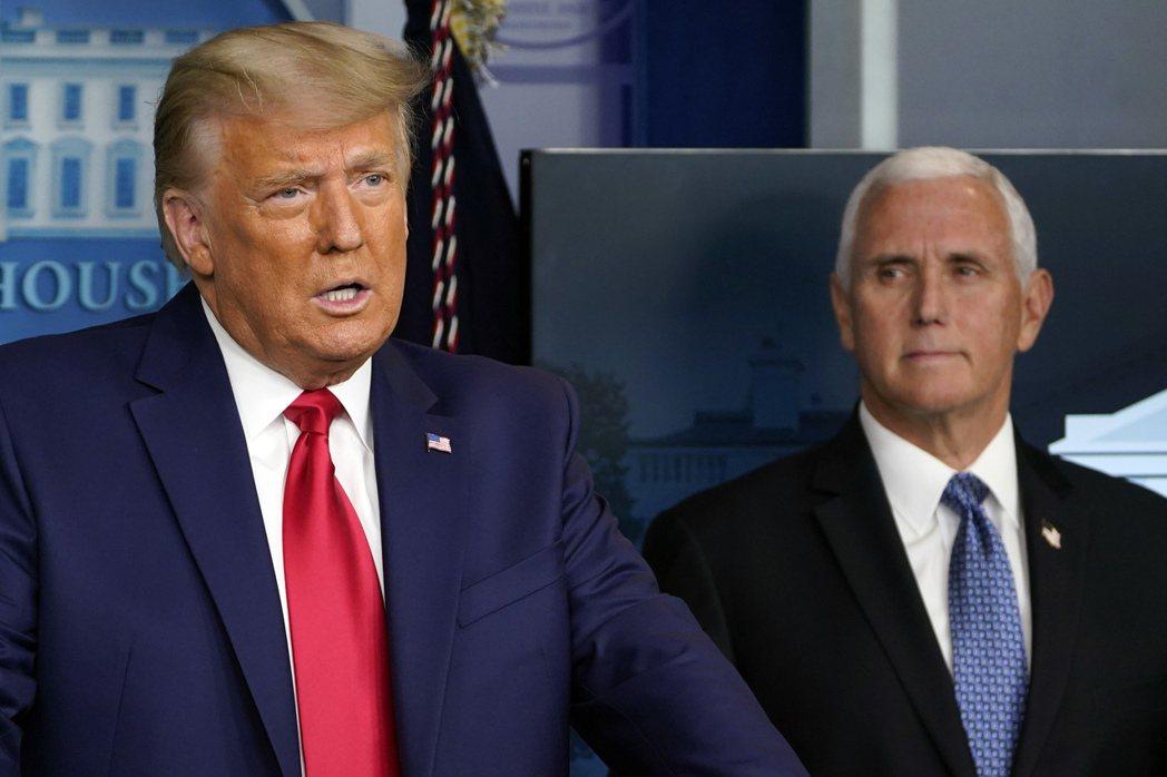 美國總統川普(圖左)與副總統潘斯(圖右)。美聯社資料照