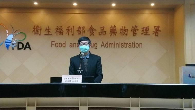 食藥署北區管理署副主任林旭陽表示,因儀表板彙整三個官署的資料,和食藥署的公布資料...