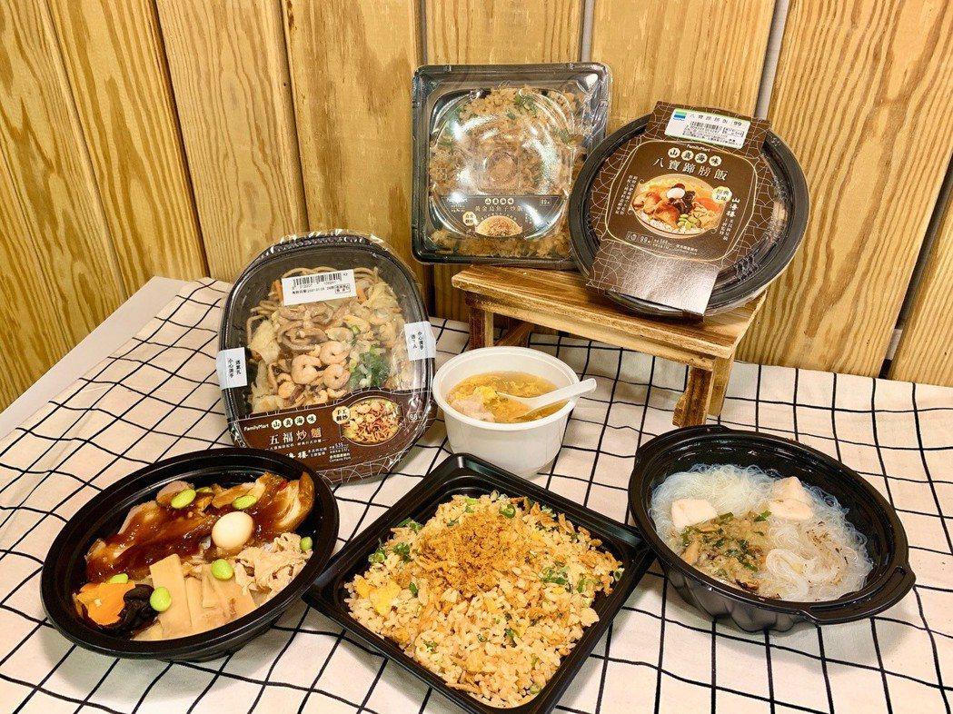 全家再度與米其林一星餐廳「山海樓」跨界合作推5款台式好料,讓大家可以新春好運吃進...