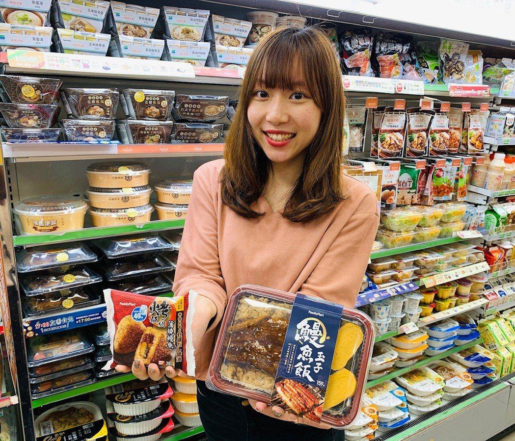 全家化身鰻魚專賣店,推出鰻魚便當、飯糰替上班族補元氣。圖/全家便利商店提供