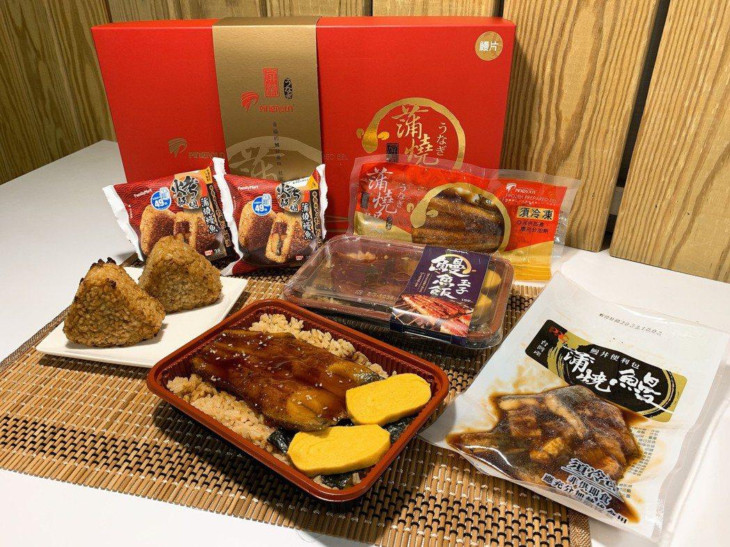 除了玉子鰻魚飯、蒲燒鰻魚烤飯糰,全家還同步推出蒲燒鰻魚片、鰻丼便利包、金閣禮盒,...