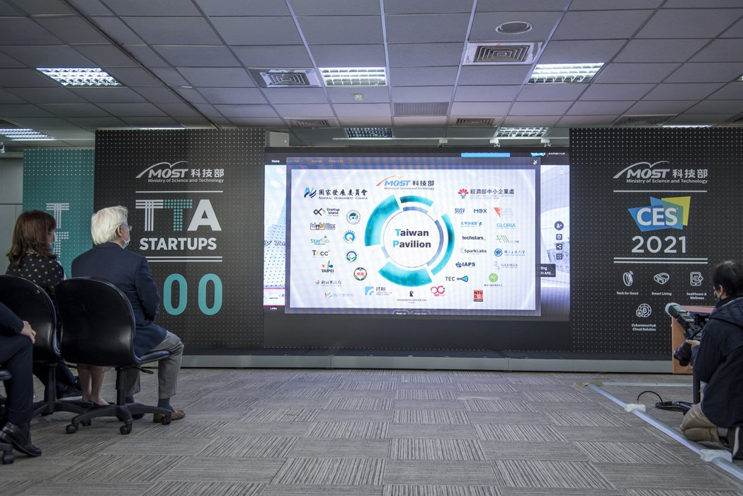 科技部TTA-VR館現場展示。(圖/科技部提供)
