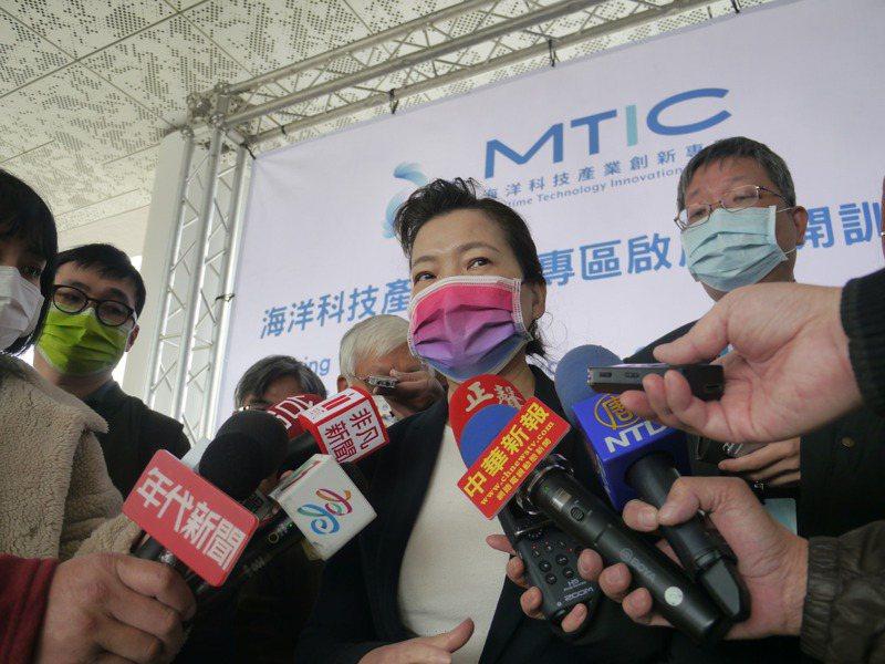 經濟部長王美花到高雄參加「海洋科技產業創新專區」啟用儀式,她表示,預計第一季召開區塊開發定案說明會。記者徐白櫻/攝影