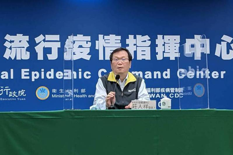 中央流行疫情指揮中心發言人莊人祥昨天表示,新增6例新冠肺炎境外移入確定病例。記者邱宜君/攝影
