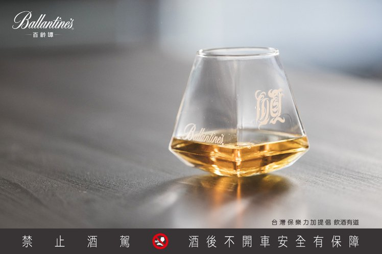 百齡罈與春池玻璃合作,打造獨一無二祈願天燈杯。圖/保樂力加提供。提醒您:禁止酒駕...