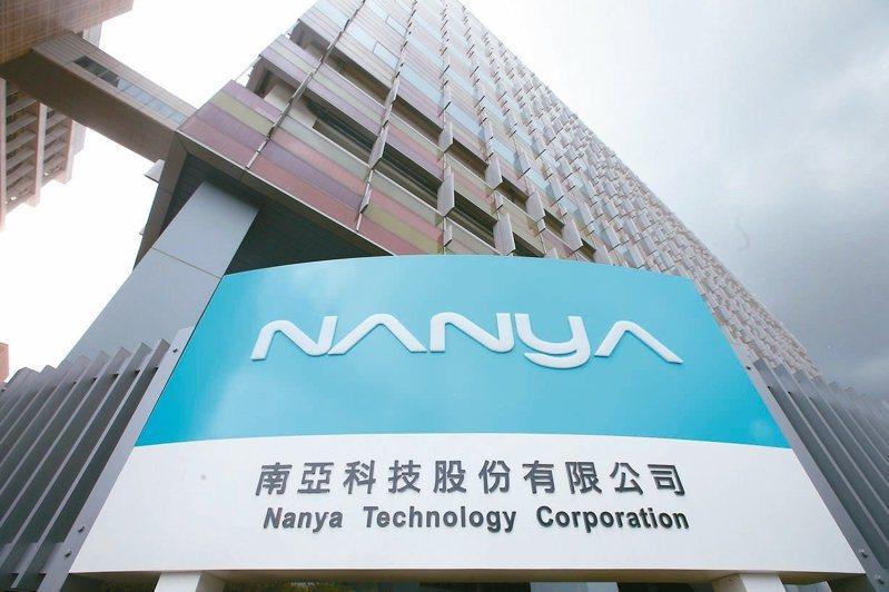 南亞科目前是國內最大的DRAM廠,專注在DRAM製程,也是唯一敢挑戰進入1x奈米競賽的台廠。圖/聯合報系資料照片