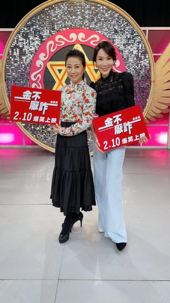 林千鈺(右)和方文琳今上JET「命運好好玩」宣傳電影。圖/JET提供