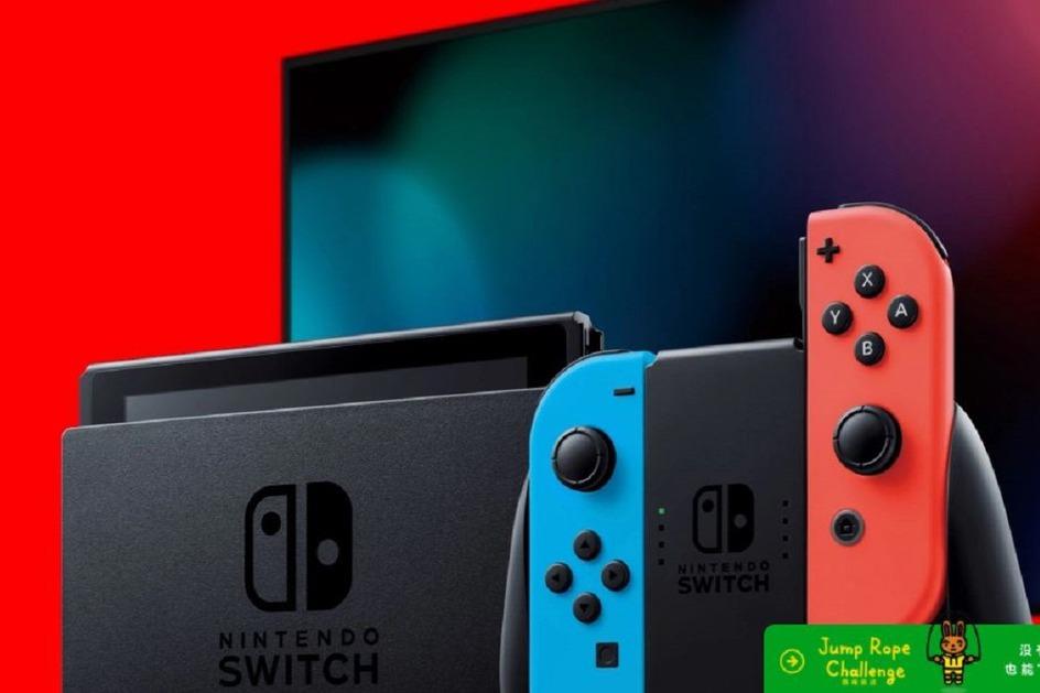騰訊:任天堂Switch截至去年底 大陸出貨量達100萬台