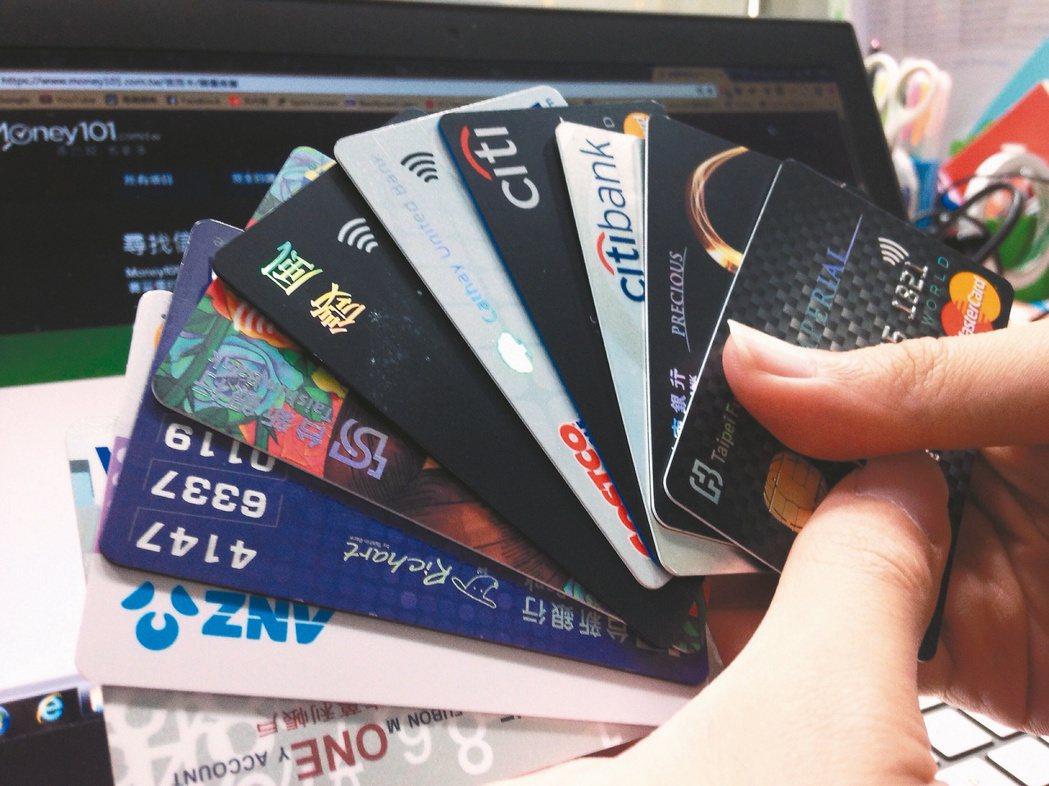 信用卡。圖/本報資料照片