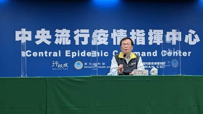 本土再度出現新冠肺炎確診病例,民眾擔憂疫情擴散,想知道台灣何時可以開始打疫苗?...