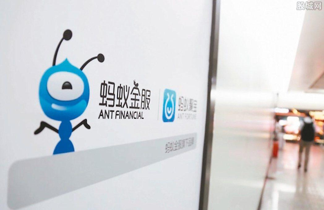 螞蟻將按監管要求,在金融控股下重組餘額寶及網商銀行。 網路照片
