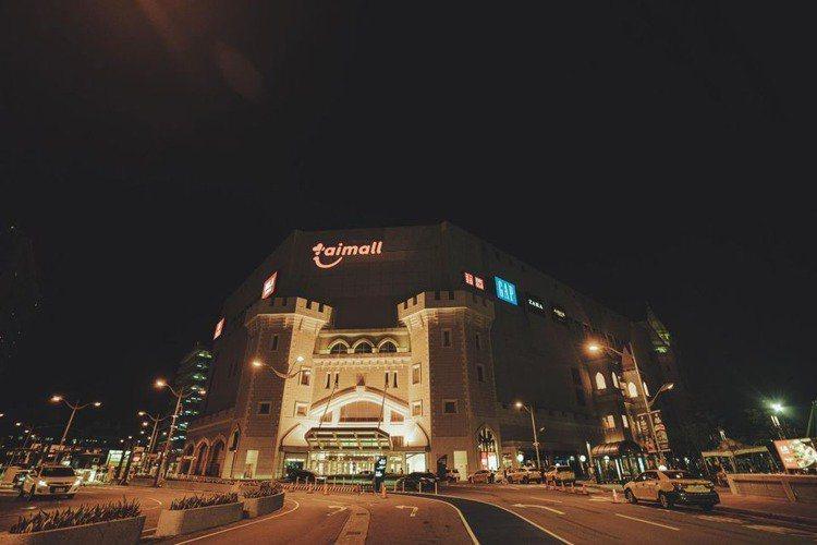台茂購物中心發出1/12下午13:30起暫停營業公告。圖/台茂購物中心提供