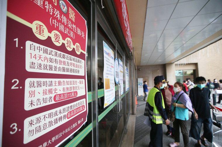 防範新冠肺炎疫情,國內醫院設立嚴格門禁,全力防杜疫情。圖/報系資料照片